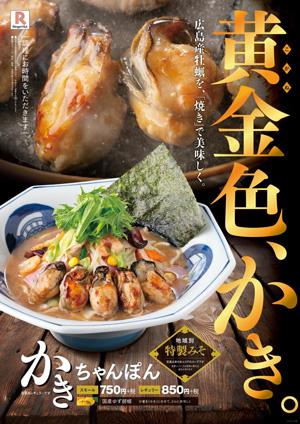 牡蠣 長崎