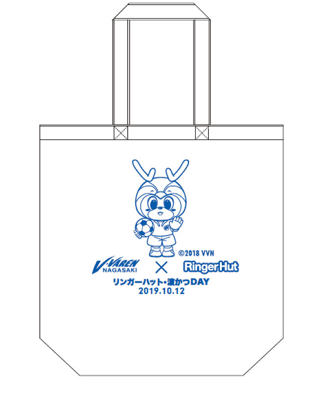 V・ファーレン長崎×リンガーハットオリジナルコラボバッグ(仮)